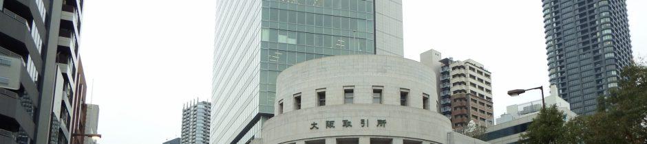 大阪北浜の公認会計士・税理士事務所です。北浜駅から徒歩約5分
